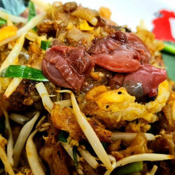 Ah Lau Food King | AL BeefNoodle Egg6