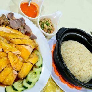 Hainanese Kampung Chicken Rice