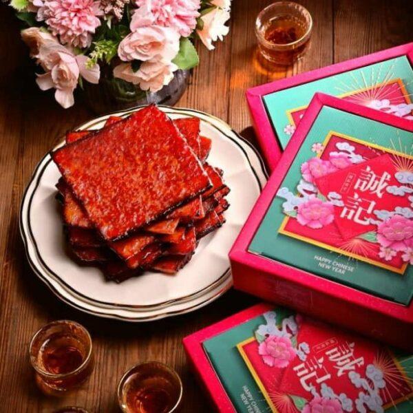 Ah Lau Food King | Custom dimensions 700x700 px 40