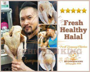 Ah Lau Food King | PHOTO 2020 06 23 02 12 45