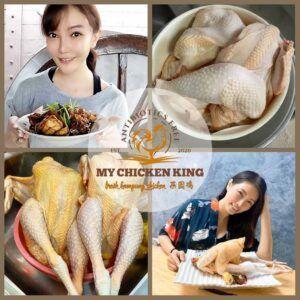 Ah Lau Food King | PHOTO 2020 06 23 02 12 51