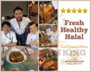 Ah Lau Food King | PHOTO 2020 06 23 02 12 53 2
