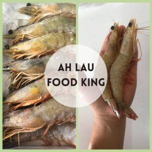 Ah Lau Food King | PHOTO 2020 06 23 02 12 55 3