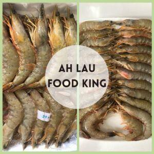 Ah Lau Food King | PHOTO 2020 06 23 02 12 55