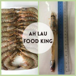 Ah Lau Food King | PHOTO 2020 06 23 02 12 56 3