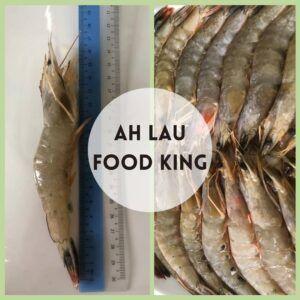 Ah Lau Food King | PHOTO 2020 06 23 02 12 56