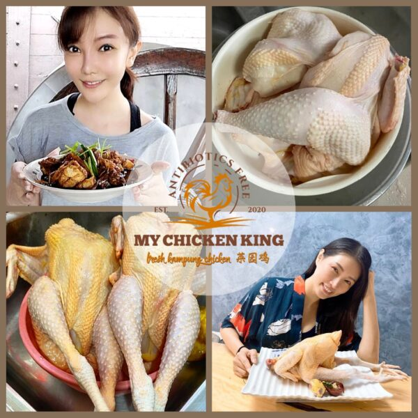 Ah Lau Food King | WhatsApp Image 2020 11 24 at 2.59.19 PM