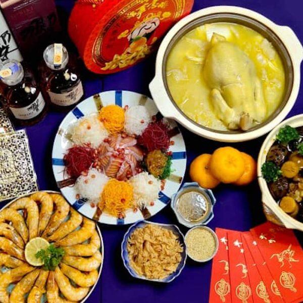 Ah Lau Food King | WhatsApp Image 2021 01 24 at 8.14.55 PM