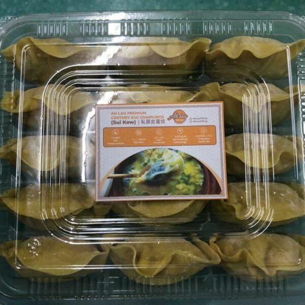 Ah Lau Food King | WhatsApp Image 2021 04 05 at 6.18.52 PM 2 e1617620218177