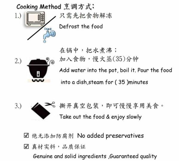 Ah Lau Food King | prosperity meal set RM268 2021 02 01 at 14.22.38